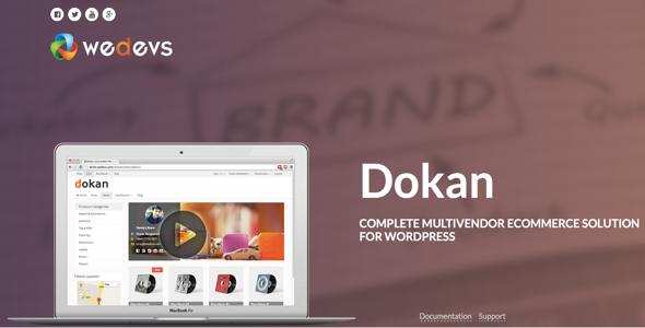Dokan v2 3 0 - Multivendor e-commerce WordPress Theme