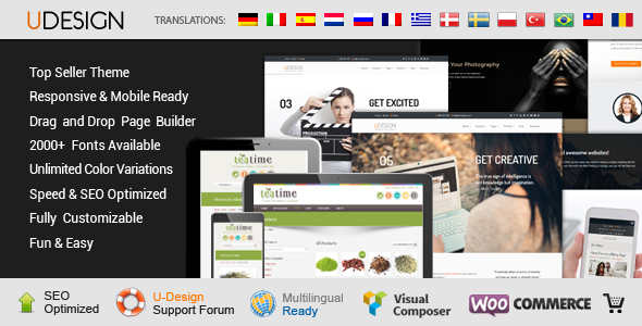 uDesign - Responsive WordPress Theme v2.13.13